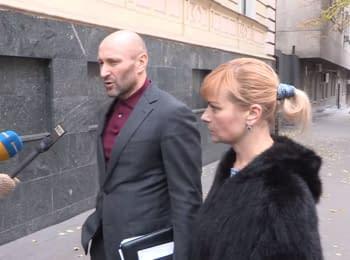 Комментарий СБУ относительно обстрела кабинета Генпрокурора и задержания Корбана