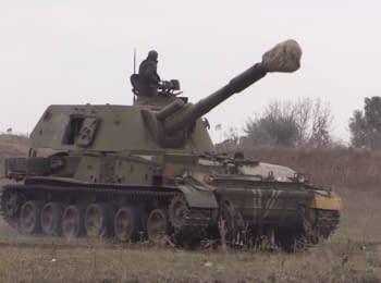 Артилеристи АТО зайняли нові позиції та проводять тренування