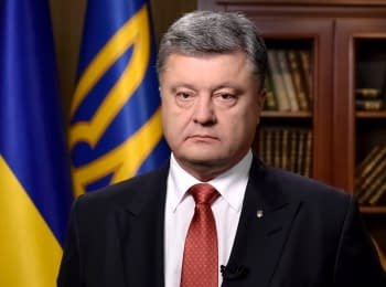 Address by the President Poroshenko about visa-free regime with EU
