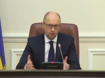 Засідання Уряду щодо питання призначення начальника Національної поліції України