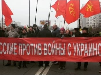 Російський марш-2015 у Любліні