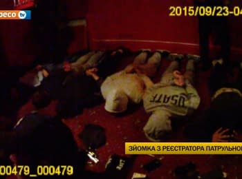 "Поліцейське реаліті-шоу ""Патруль"" від 05.11.2015"