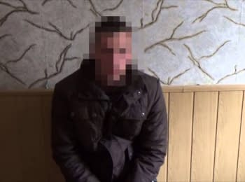 In Donetsk region SBU detained a couple that was spying for terrorists