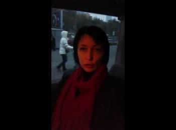 Співробітники СБУ затримали Олену Лукаш
