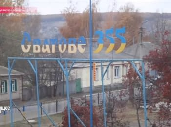 Svatove: who will restore houses after the explosion?