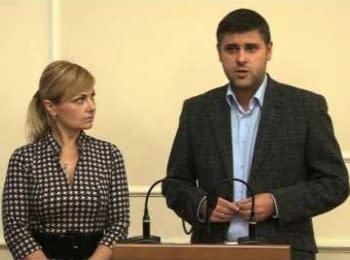 Брифінг СБУ та ГПУ щодо затримання О. Лукаш, 05.11.2015