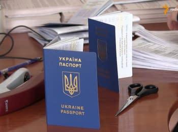 """Як не стати """"примарою"""" в Криму?"""