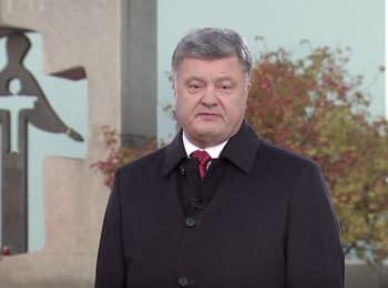 Звернення Президента з нагоди відкриття у Вашингтоні Меморіалу жертвам Голодомору-Геноциду