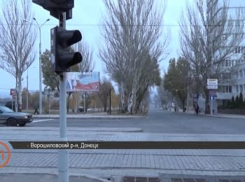 """Донецьк сьогодні: порожні вулиці та парк біля """"Донбас Арени"""""""