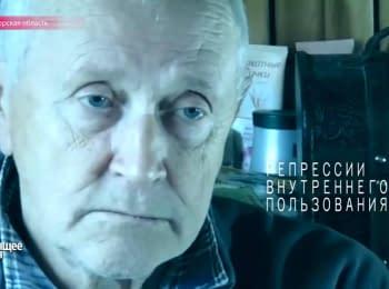 Народний депутат СРСР Олександр Щелканов про Путіна