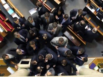 """""""Ваша Свобода"""": Парламент між євроінтеграцією та достроковими виборами"""