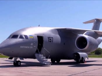 AN-178. Cargo Multiple Purpose Aircraft