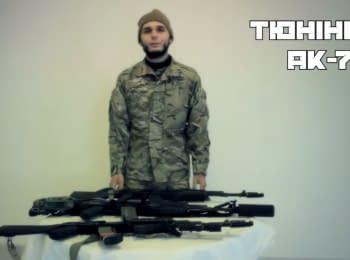 Азов-урок: Тюнінг АК-74