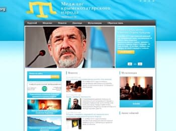 What is the Majlis of Crimean Tatar people?