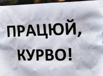"Near Verkhovna Rada protesters required the approval of ""visa-free"" laws"