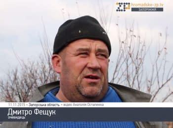 Очевидці про падіння СУ-25 під Запоріжжям