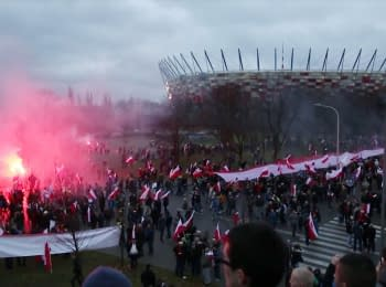 How Poland celebrated Independence Day