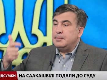 Saakashvili about the lawsuit, oligarchs and elections in Odesa