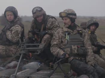 Бійці 95-ї бригади відпрацьовують рейд у тилу ворога