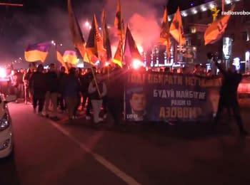 """У Запоріжжі цивільний корпус """"Азову"""" провів ходу за чесні вибори"""