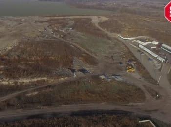 Waste landfill in Bila Tserkva (footage from the drone)