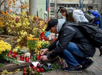 Україна молиться за Францію