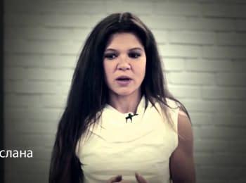 Звернення українських музикантів до Молоді