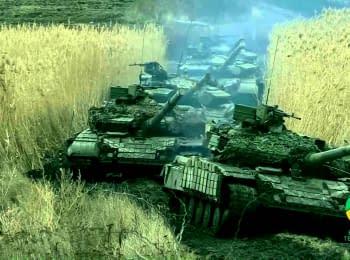 30-я механизированная бригада. Танкисты, слаженные войной