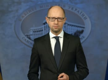Appeal by Prime Minister of Ukraine Arseniy Yatsenyuk, 15.11.2015