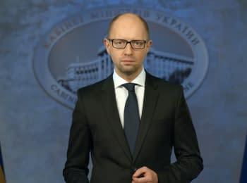 Звернення Прем'єр-міністра України Арсенія Яценюка, 15.11.2015