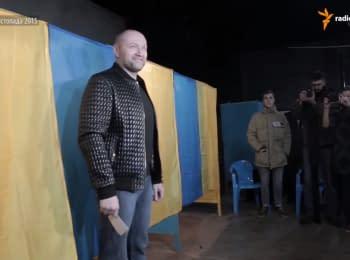 Переможці і фіналісти: як голосували Кличко, Береза, Філатов, Вілкул і Садовий