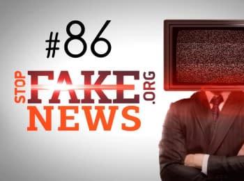 StopFakeNews: Корбан, обстріл Донецька та евакуація громадян США з Маріуполя. Випуск 86
