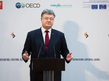 Выступление Президента Порошенко на Международной антикоррупционной конференции
