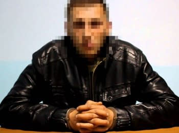 SBU detained a FSB resident