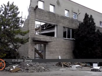 Donetsk today: ruined History Museum