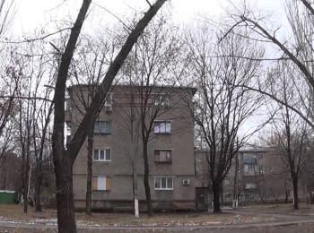 Звуки вибухів у Донецьку