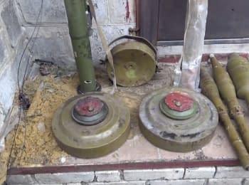 СБУ обнаружила тайник с зарядами к гранатометам российского производства