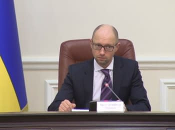 Meeting of the Cabinet of Ministers of Ukraine, November 18, 2015