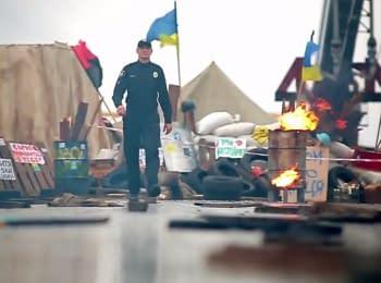 New Police born at Maidan