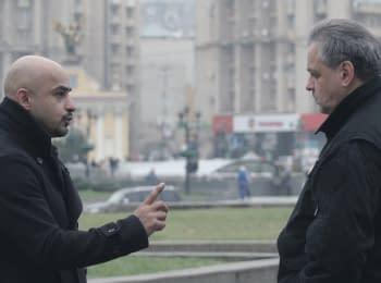 Dialogues: Sergey Rakhmanin and Mustafa Nayem. After Maidan