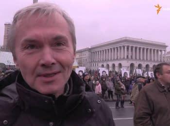 Віче на Майдані: мітингувальники незадоволені роботою влади
