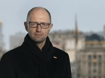 Appeal of the Prime Minister of Ukraine Arseniy Yatsenyuk, 22.11.2015