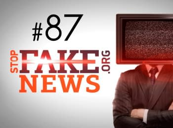 """StopFakeNews: """"Щиро ваш, Держдеп"""". Випуск 87"""