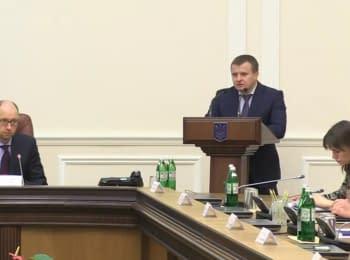 Позачергове засідання Кабінету Міністрів України, 23 листопада 2015 року