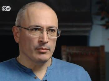 Михаил Ходорковский: Путин не особенно тяжело работает