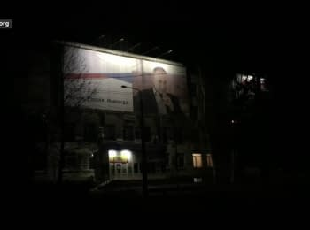 Simferopol's Evening: without lights, but with Putin