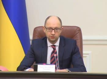 Заседание Кабинета Министров Украины от 25.11.2015