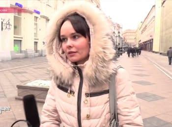 """""""Вчора я сказала: """"До побачення, Стамбул!"""""""" - москвичі про збитий Су-24"""