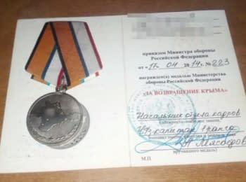 В Луцке СБУ задержала террориста ДНР, который помогал россиянам захватывать Крым