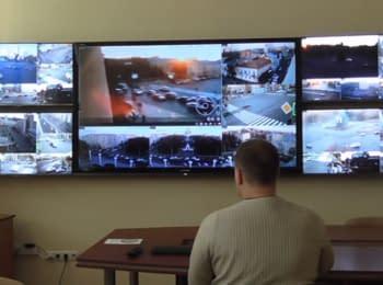 В Харьковской СБУ начал работу центр online-видеомониторинга